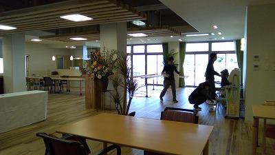 円座3.jpg