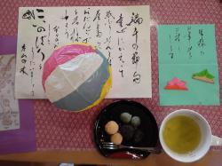 yusa50.jpg